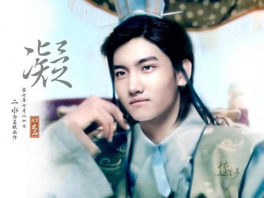 Và cuối cùng, tứ phu quân, Shim Changmin ^^ Ôn nhu bá đạo đủ cả trong anh phu quân này à na ^^