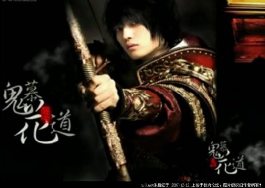 Kim JaeJoong, Kim đại tướng quân, nhị phu quân của park Yoochun~