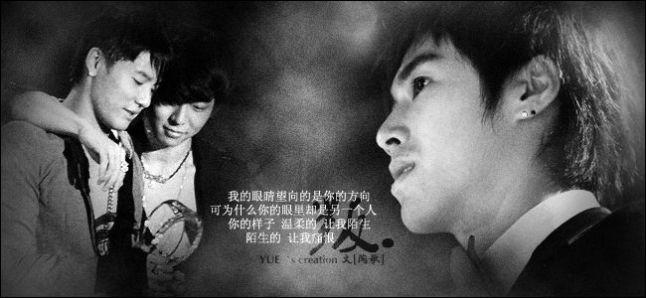 Yunho ghen với Suchun T.T