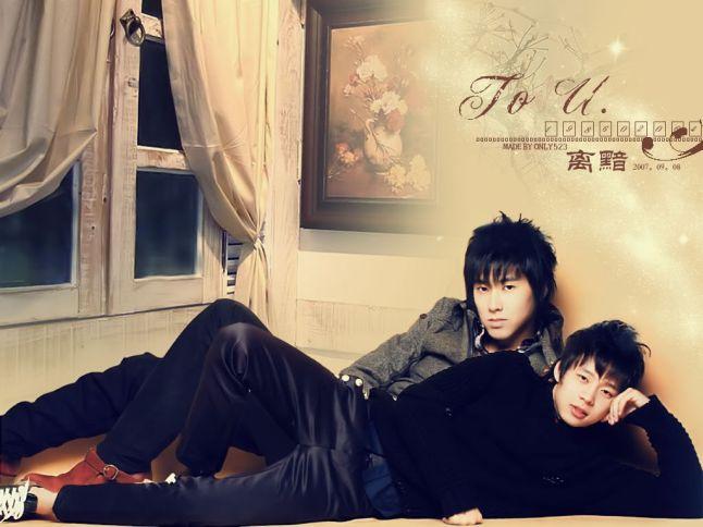 Hình này ta nhớ YunJae cũng có nhưng vẫn tấm 2U này đẹp hơn :)
