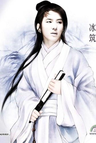 Kim Junsu-Kim công tử
