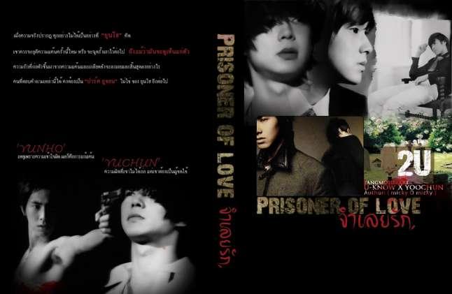 Prisoner-LOVE1000-OK[1]